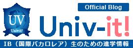 Univ-it!公式ブログ