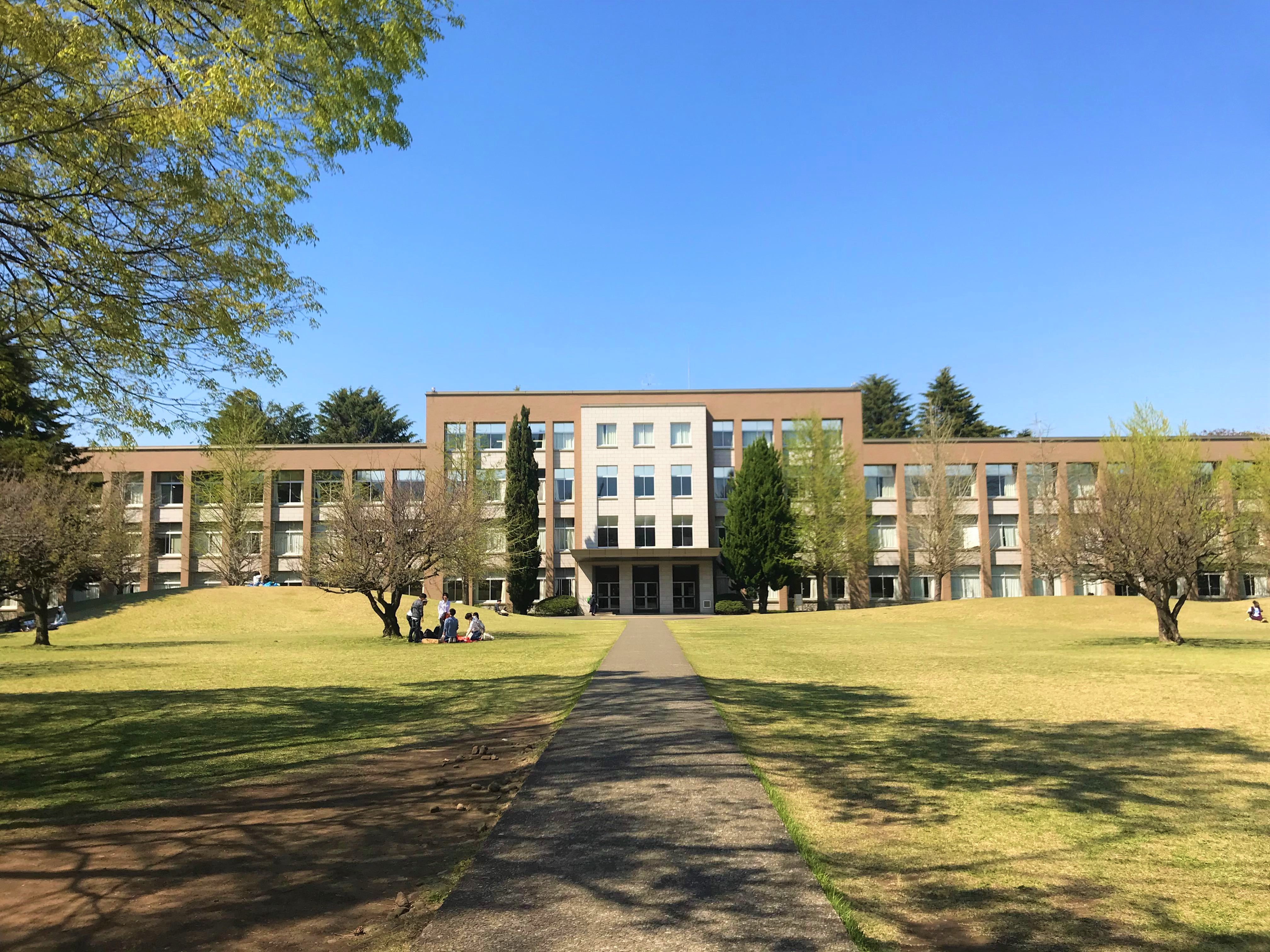 Univ-it!の国際基督教大学取材記事